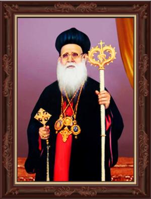 His Grace Dr. Stephanos Mar Theodosius